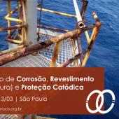 Inscrições abertas para o Curso de Corrosão, Revestimento (pintura) e Proteção Catódica